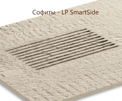 Софиты LP Smart Side